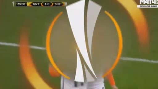 Gent Shakhtar Donetsk goals and highlights