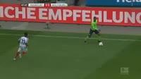 Daniel Didavi scores in the match Eintracht Frankfurt vs Wolfsburg