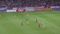 Video from the match Japan vs Australia