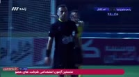 Farshad Mohammadi receives a red card in the match Pars Janoobi Jam vs Esteghlal TEH